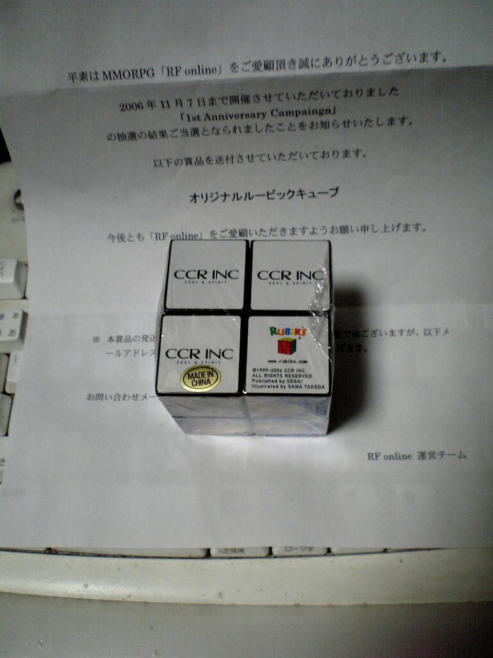 c0049287_58527.jpg