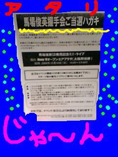 e0086589_20302050.jpg