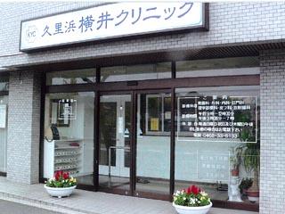 インフルエンザと急性胃腸炎_d0092901_171819.jpg