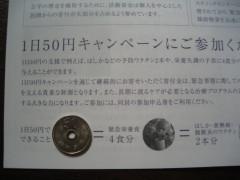 f0007802_0155893.jpg
