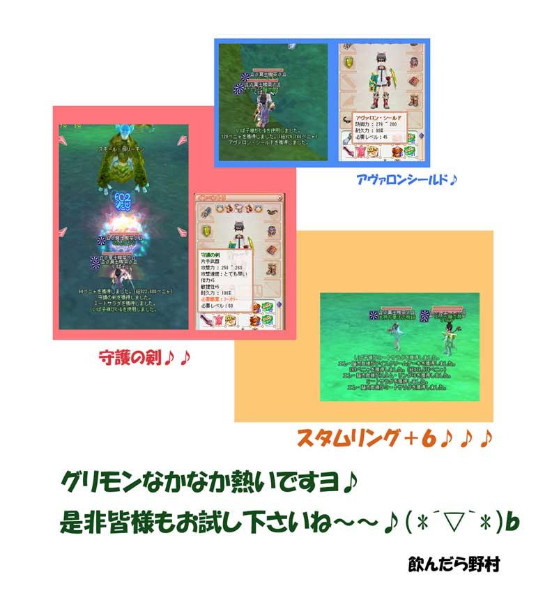 f0036106_9105850.jpg