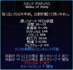 d0042107_0112474.jpg