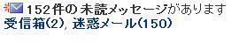 b0053812_1555655.jpg