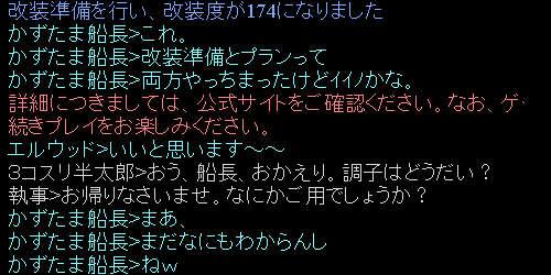 f0029614_16461686.jpg