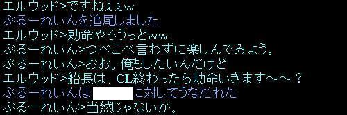 f0029614_1647165.jpg