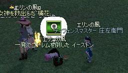 f0048418_15353844.jpg