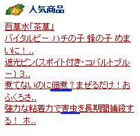 b0016128_1117048.jpg