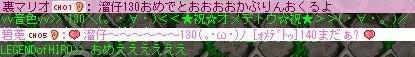 f0102630_12331670.jpg