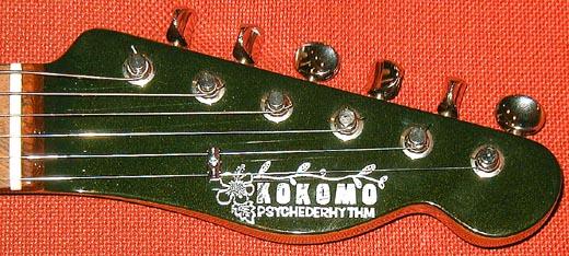 ギターの名は「KOKOMODEL」!_e0053731_190659.jpg