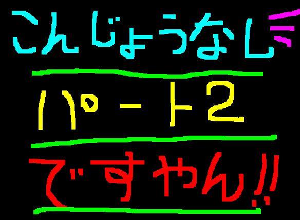 f0056935_19481796.jpg
