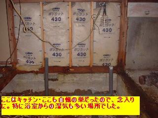 f0031037_1856425.jpg