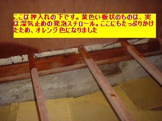f0031037_18565022.jpg