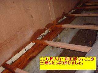 f0031037_18565965.jpg