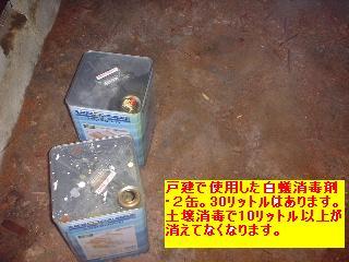 f0031037_18571461.jpg
