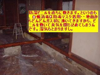 f0031037_18572379.jpg