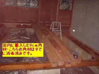 f0031037_18575620.jpg
