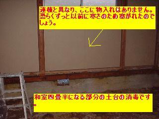 f0031037_1857742.jpg