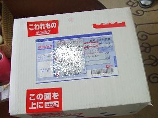 f0075043_1994520.jpg