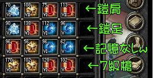 d0078044_1245115.jpg