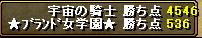 b0073151_14325.jpg