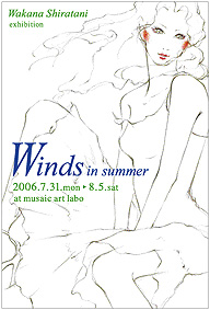 *Winds in summer_e0106552_23125347.jpg