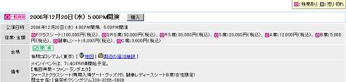 f0067457_2103853.jpg