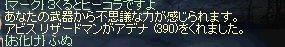 b0107468_422332.jpg