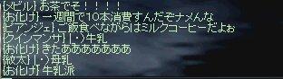 b0107468_454241.jpg