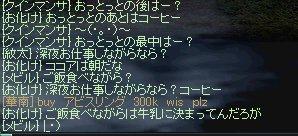 b0107468_45737.jpg