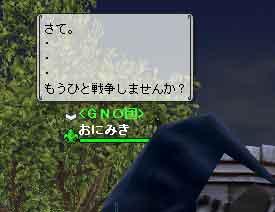b0028685_0273228.jpg
