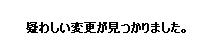 b0100397_5523419.jpg