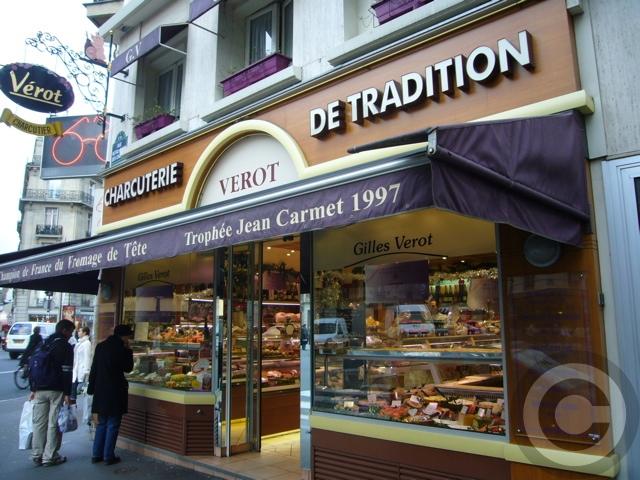 ■街角の惣菜VEROT(パリ)_a0014299_1854281.jpg