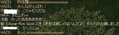 b0098610_1171897.jpg