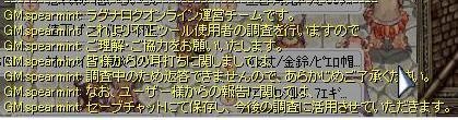 d0100611_17524341.jpg