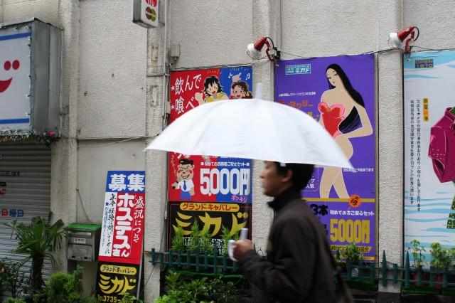 蒲田  グランドキャバレーに昭和を思う_b0061717_21443851.jpg