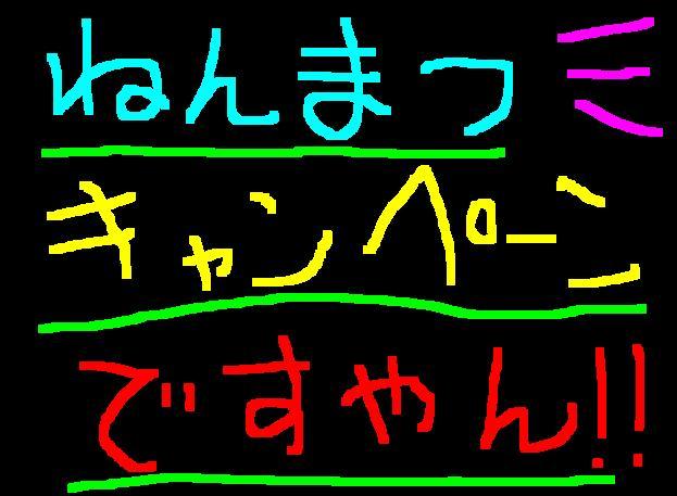 f0056935_1753366.jpg