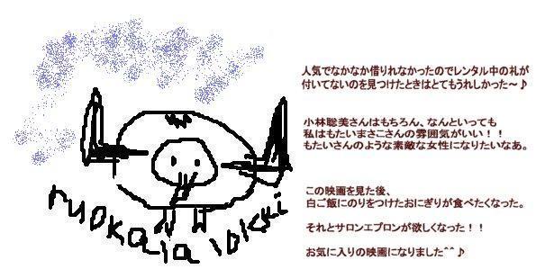 a0047342_22315658.jpg