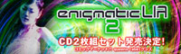 『enigmaticLIA2』short.ver remix試聴公開♪_f0113642_19533179.jpg