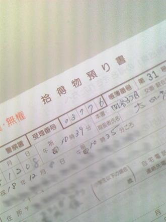 b0012247_2242748.jpg