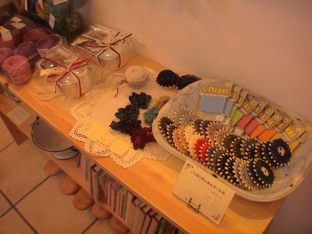 すてきなお店に行ってきました。_e0060555_1955397.jpg