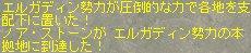 d0023063_23114359.jpg