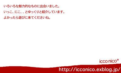 d0097688_1273082.jpg
