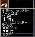 f0034588_035592.jpg