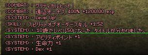 f0071189_1945444.jpg