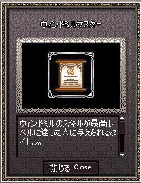 f0071189_19504026.jpg