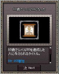 f0071189_1952477.jpg
