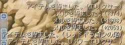 b0085193_2122858.jpg