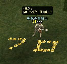 a0059204_6561287.jpg