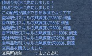 b0072412_1324952.jpg
