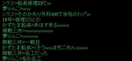 f0029614_1455188.jpg